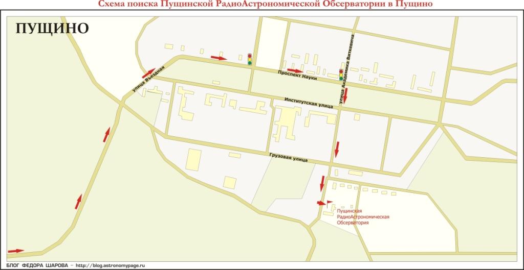 shemaprao1
