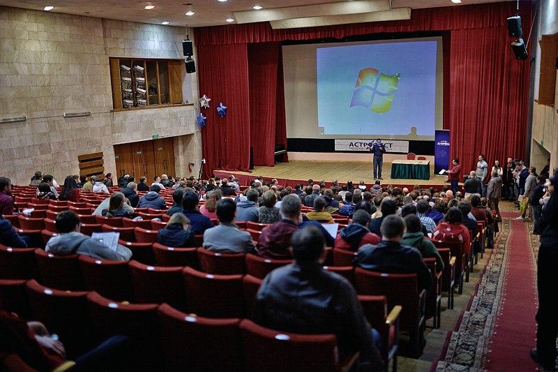 Конференц-зал АстроФеста
