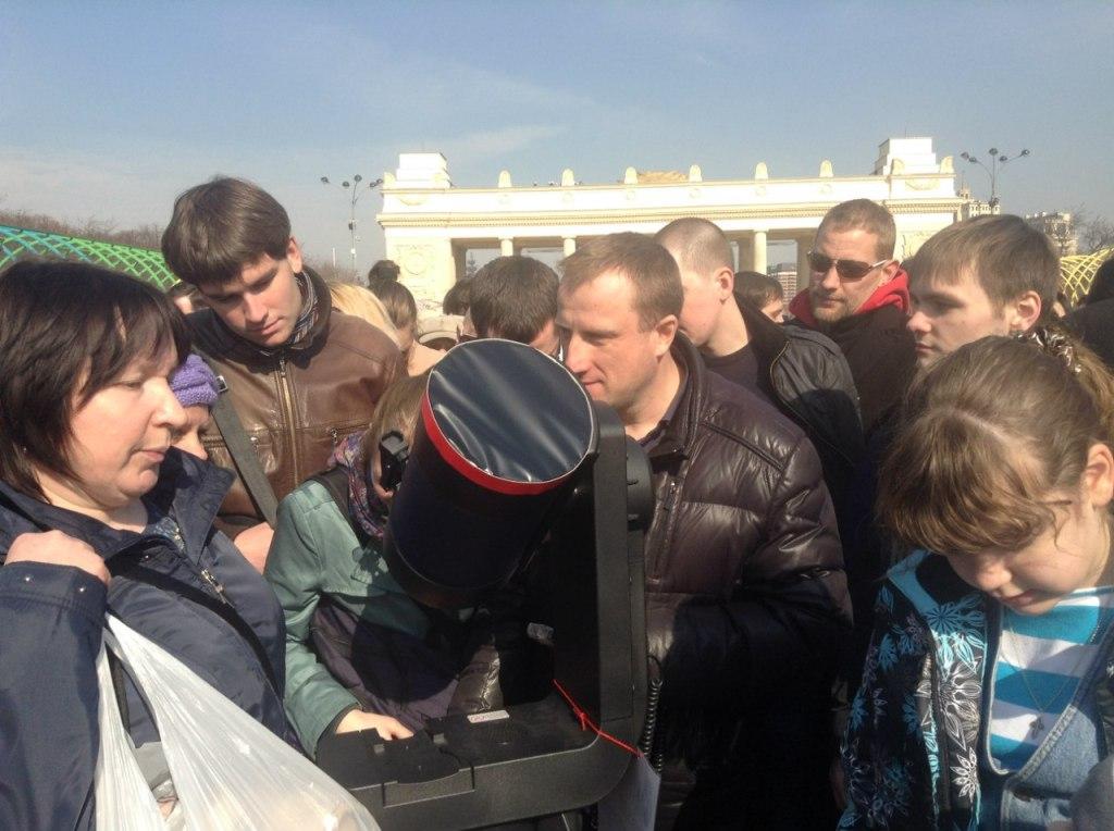 Наблюдение солнечного затмения в телескоп  - 20 марта в Парке Горького.