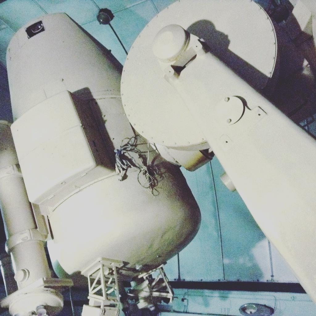 ВАУ - высокоточная астрономическая установка.