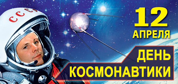 Kosmosjpg_9372204_16902328